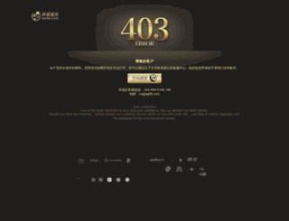 yzjx1688.com screenshot