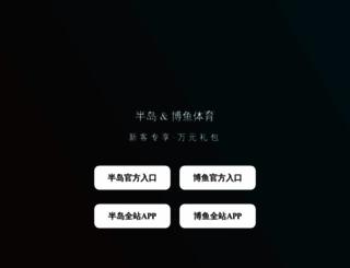 yzls168.com screenshot