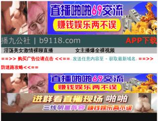 yzpower.net screenshot