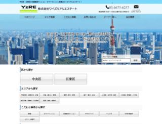 yzreal.co.jp screenshot