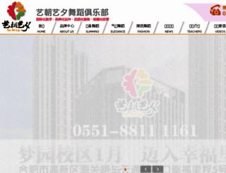 yzyxwd.com screenshot