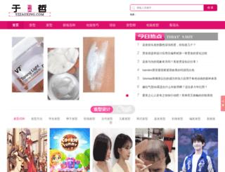 yzzaoxing.com screenshot