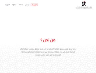 z-adv.com screenshot