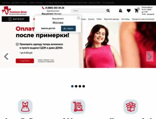 z-dama.ru screenshot