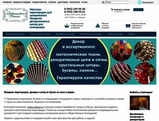 z-decor.ru screenshot