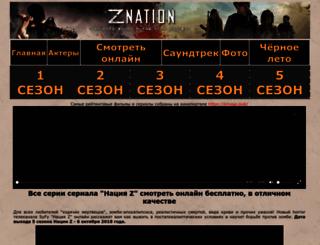 z-nationtv.net screenshot