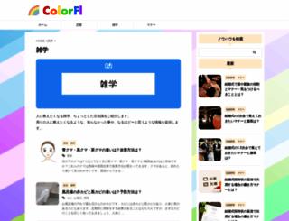 z.qooin.com screenshot