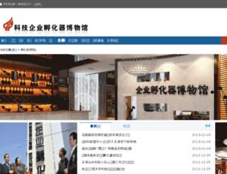 z.xinwubao.com screenshot