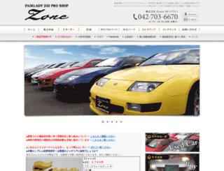 z32-zone.com screenshot
