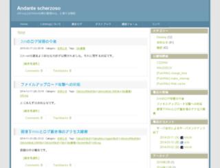 z49.org screenshot