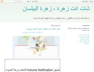 z7rh.blogspot.com screenshot