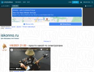 za-slanetz.livejournal.com screenshot