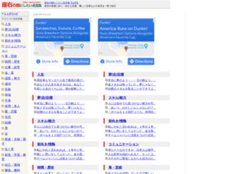za-yu.com screenshot