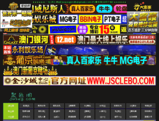 za117.net screenshot
