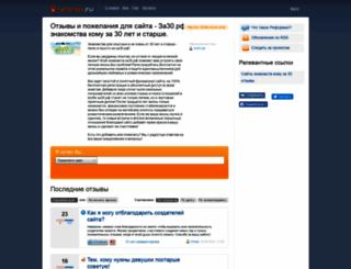 za30.reformal.ru screenshot
