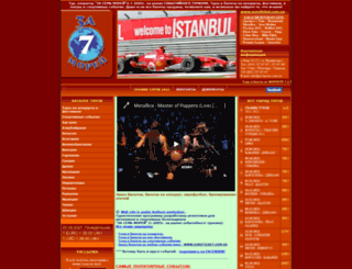 za7morey.com.ua screenshot