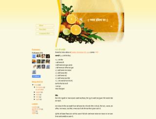 zaayaka.blogspot.com screenshot
