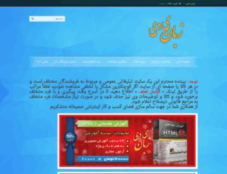 zabancd.com screenshot