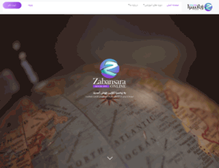 zabansara.ir screenshot