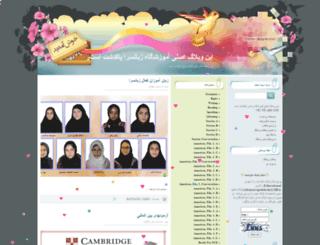 zabansarapakdasht.loxblog.com screenshot