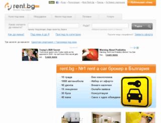 zabavlenie.rent.bg screenshot