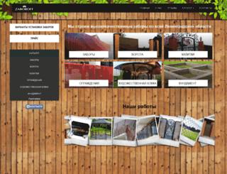 zaboroff.com screenshot