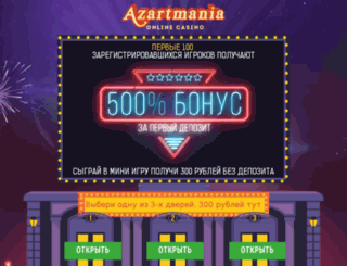zabratbonus.com screenshot