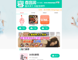 zabulon.net screenshot