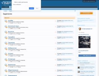 zadachkino.ru screenshot