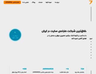 zafre.com screenshot