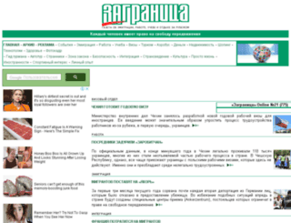 zagran.kiev.ua screenshot