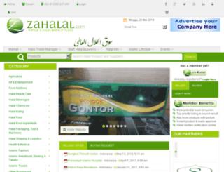 zahalal.com screenshot