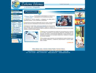 zahama.net screenshot