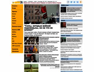 zahav.ru screenshot