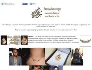 zahras.com screenshot