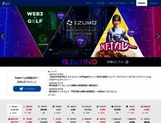 zaif.jp screenshot