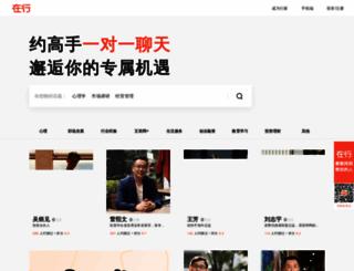 zaih.com screenshot