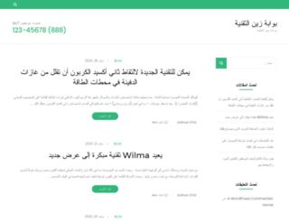 zain22.com screenshot