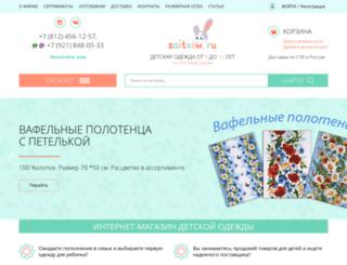 zaitsew.ru screenshot