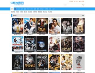 zaixiandy.com screenshot