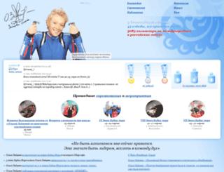 zajceva.ru screenshot