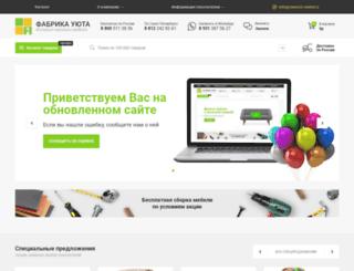 zakazat-mebel.ru screenshot