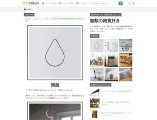 zakkaz.com screenshot