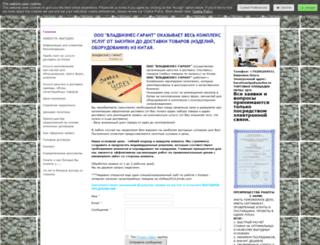 zakupka2013.jimdo.com screenshot