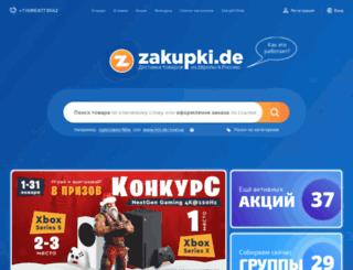 zakupki-de.ru screenshot