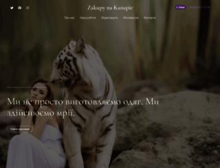 zakupy-na-kanapie.com screenshot