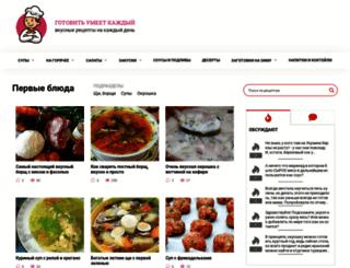 zakuski-salati.ru screenshot