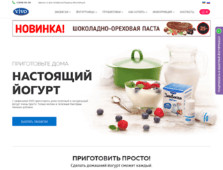 zakvaski.com screenshot