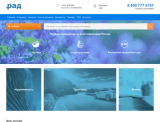 zalog.lot-online.ru screenshot