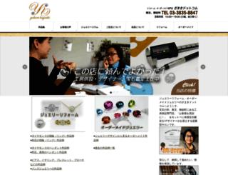 zamaki.com screenshot